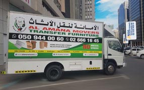 moving company in abu dhabi