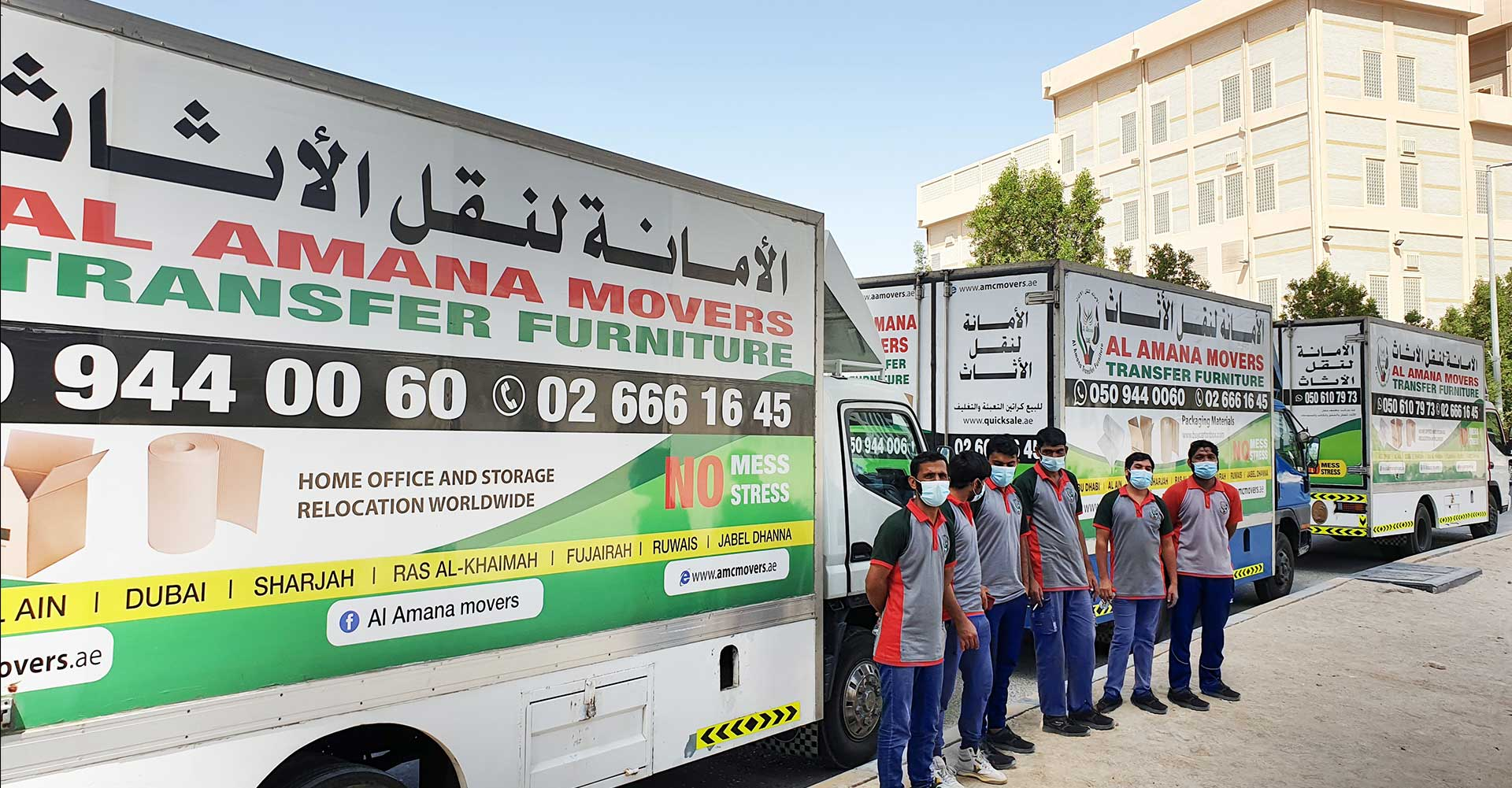 best movers in abu dhabi, movers and packers in abu dhabi, best movers in dubai, best movers in sharjah